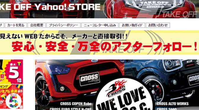 TAKE OFF Yahoo!店 開店!!