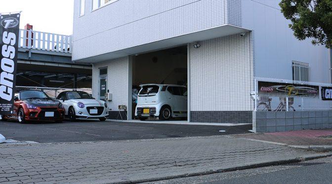 テイクオフ新店舗移転キャンペーン!